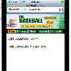 Baseball Shop Mobile Web Template